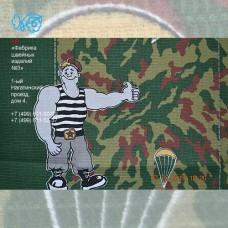 М-162.018 Полотенце вафельное