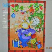 М-162.039 Полотенце вафельное