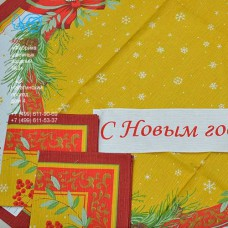 """М-250.001 Комплект столовый """"С Новым годом"""""""