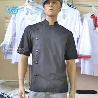 М-404 Куртка поварская, мужская