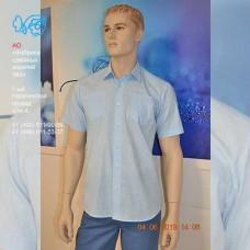 М-538 Рубашка мужская с коротким рукавом