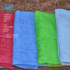 Полотенце махровое (производство Туркмения) 40х70